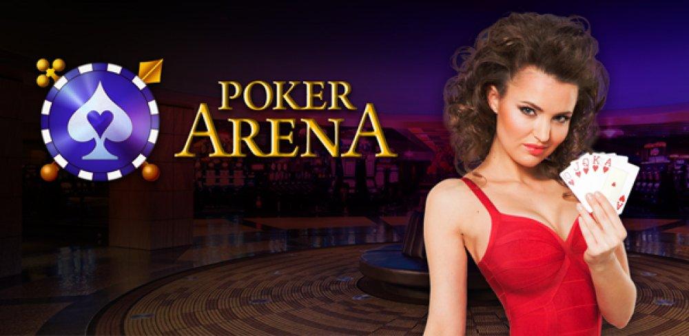 Покер Арена