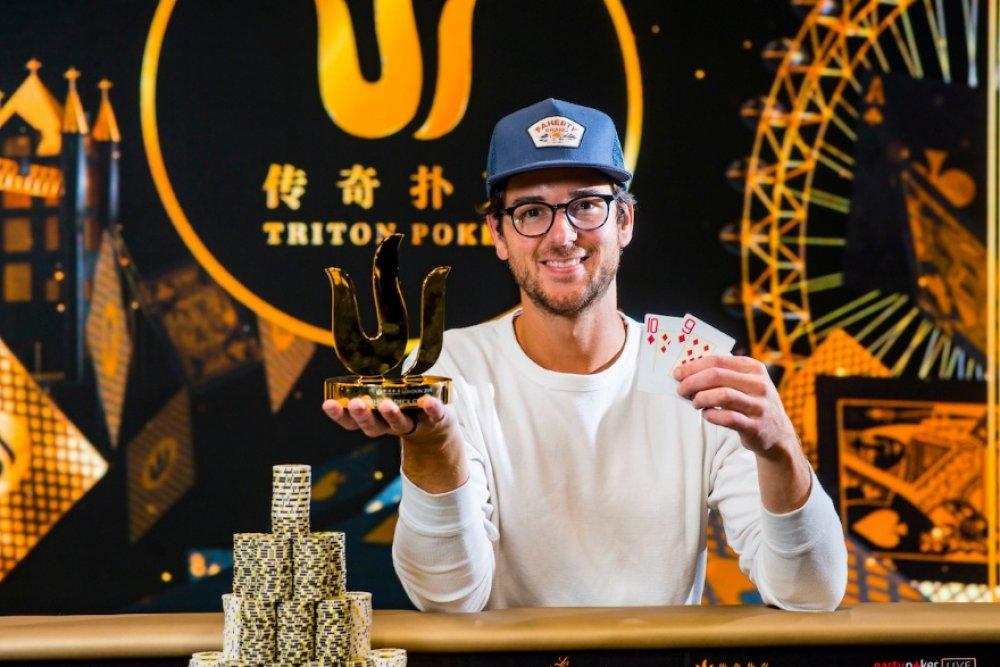 Дэвид Бенефилд – чемпион первого турнира с короткой колодой на Triton Poker London
