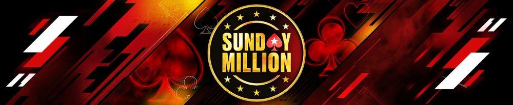 Юбилей Sunday Million на PokerStars