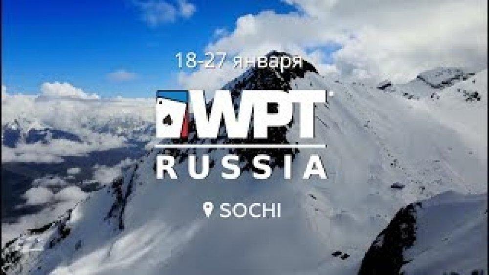 Концерты, стендап и MMA: чем себя развлечь во время WPT Russia