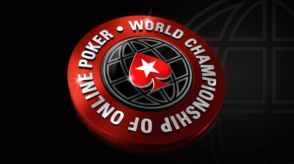 Максим Пылев стал победителем ивента на WCOOP 2019