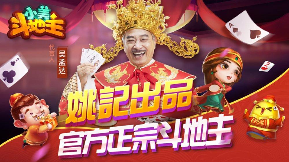 Последнее предупреждение для организаторов азартных игр в Китае