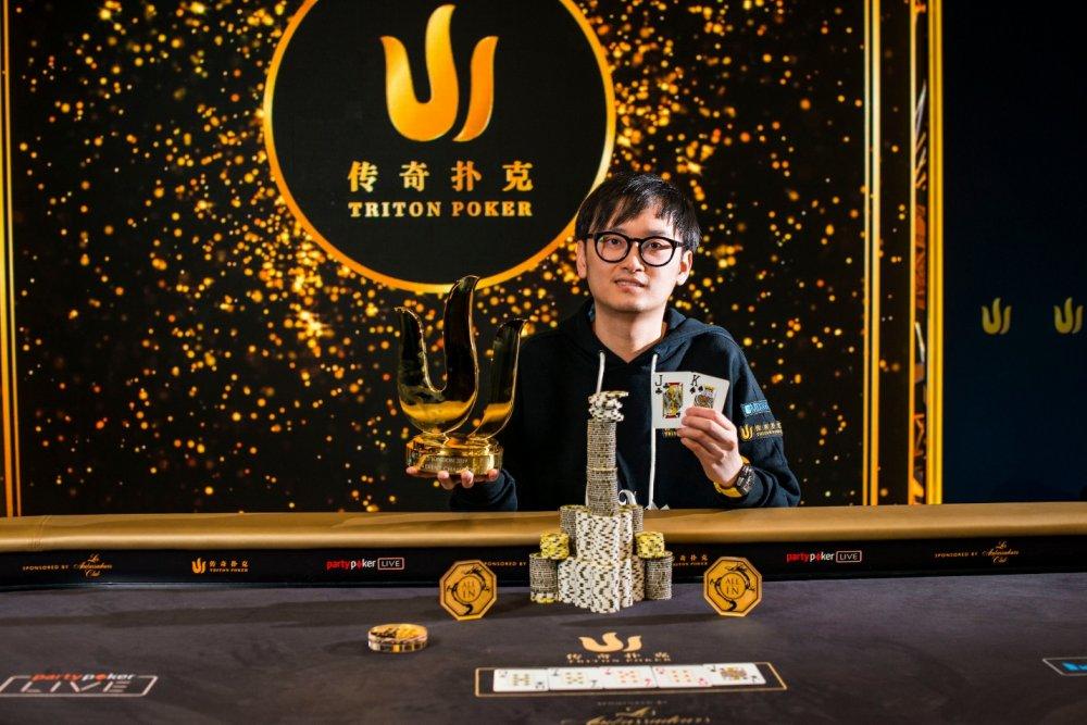 Вай Кин Йонг – победитель ивента хайроллеров за £100.000 на Triton Poker London