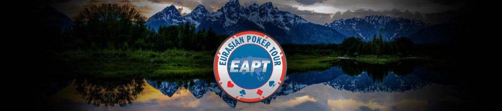 EAPT возвращается на Алтай с более 17 млн. рублей гарантии!