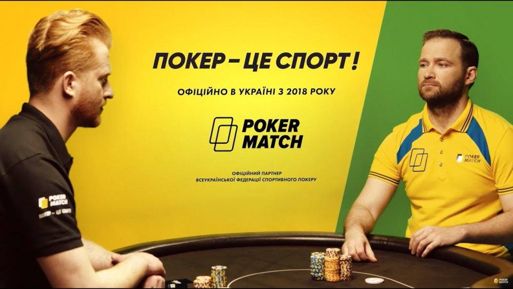 """Акция для новых игроков на """"ПокерМатч"""" от Евгения Качалова"""