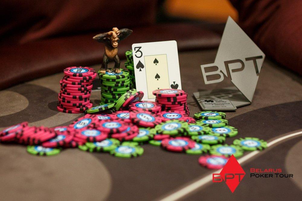 Belarus Poker Tour снова возвращается в Минск