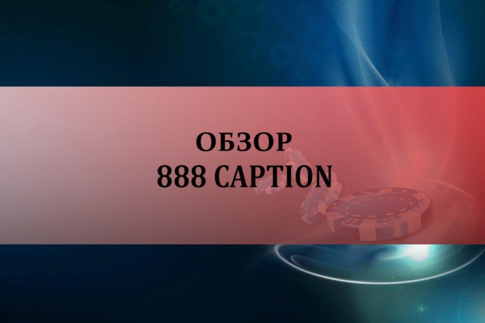 888 Caption